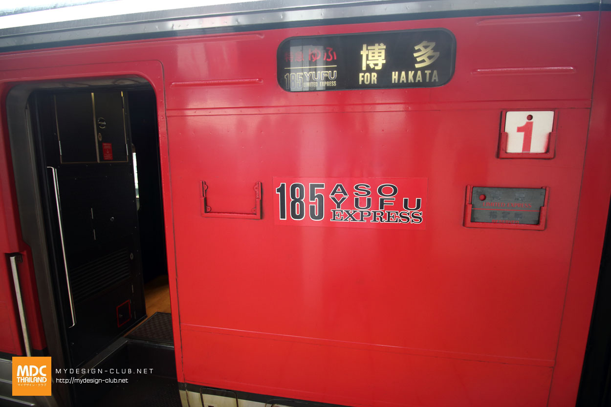 MDC-Japan2015-144