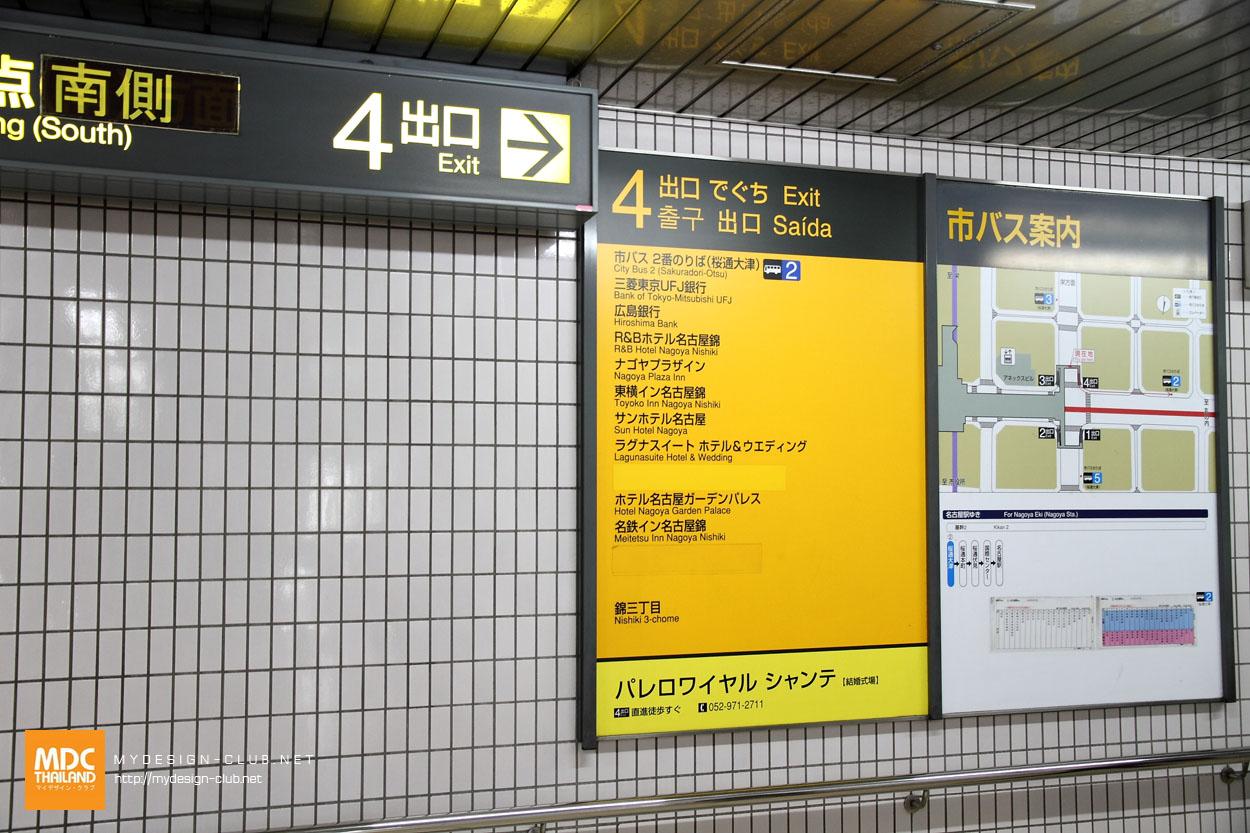 MDC-Japan2015-456