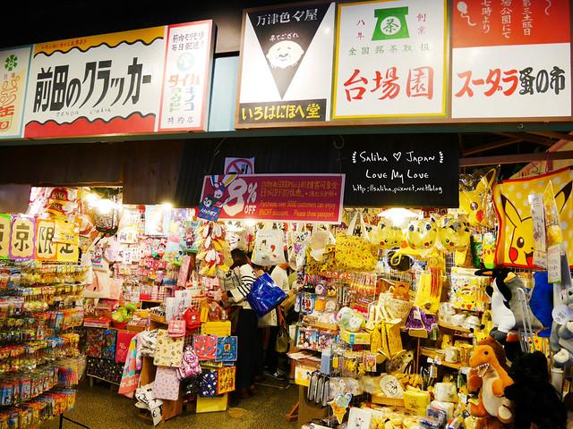 東京景點台場一丁目商店街台場美食 (2)