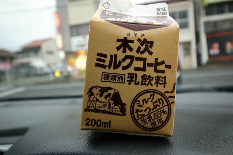 20150307-三瓶山-0422.jpg