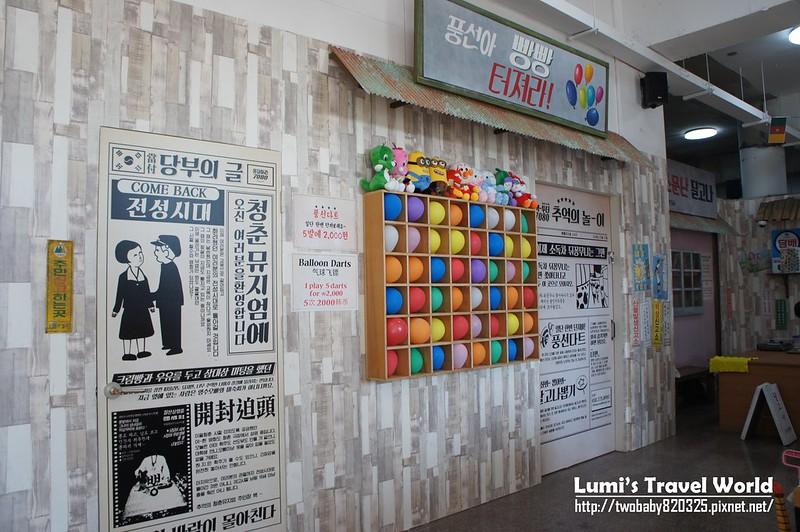 楊平青春博物館03