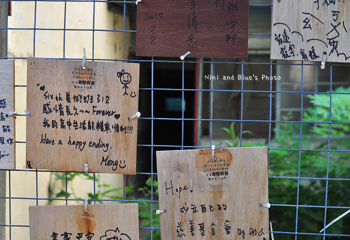 清水景點眷村文化藝術村范特喜書店09