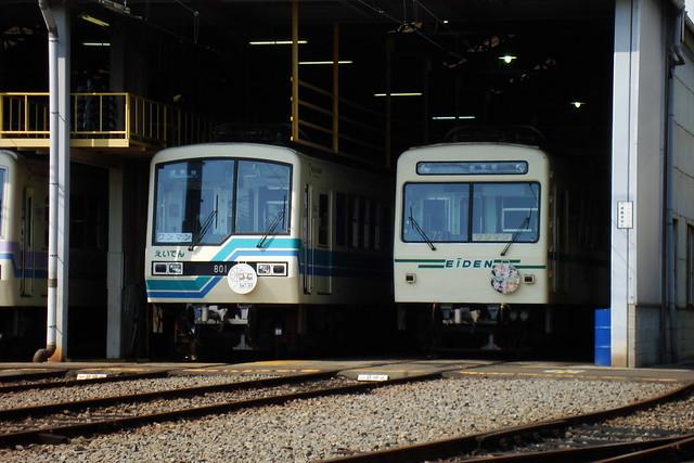 2015/07 叡山電車×わかばガール ヘッドマーク車両 #14