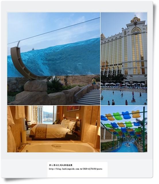 """(住宿 澳門) 澳門銀河酒店 (Galaxy Macau) ~ 沒玩你絕對後悔 > 天浪淘園之""""透明大水管漂漂河"""""""