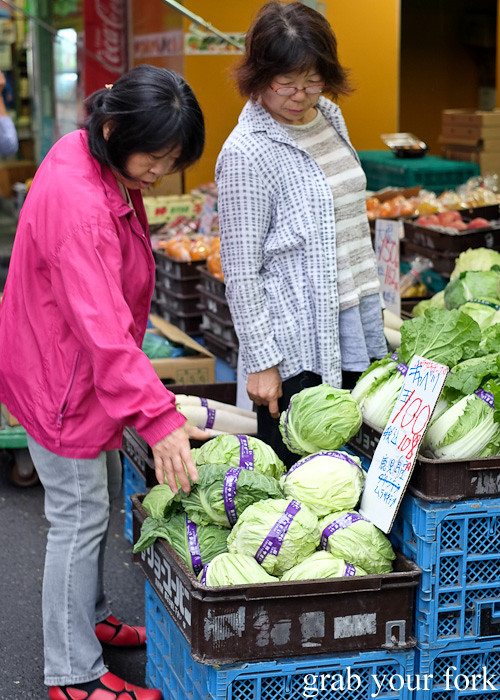 Local shoppers at the morning market in Kagoshima, Kyushu