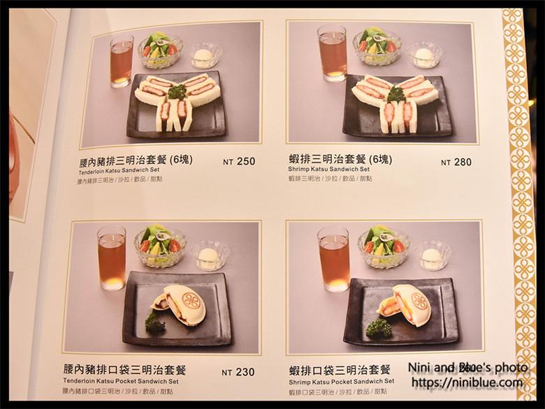 新光三越日本邁泉豬排菜單menu價位10
