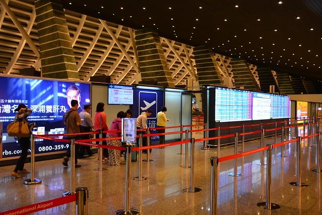 桃園機場第一航廈:出境大廳
