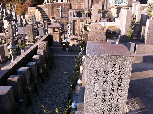 grave-of-honinbo-syusaku03
