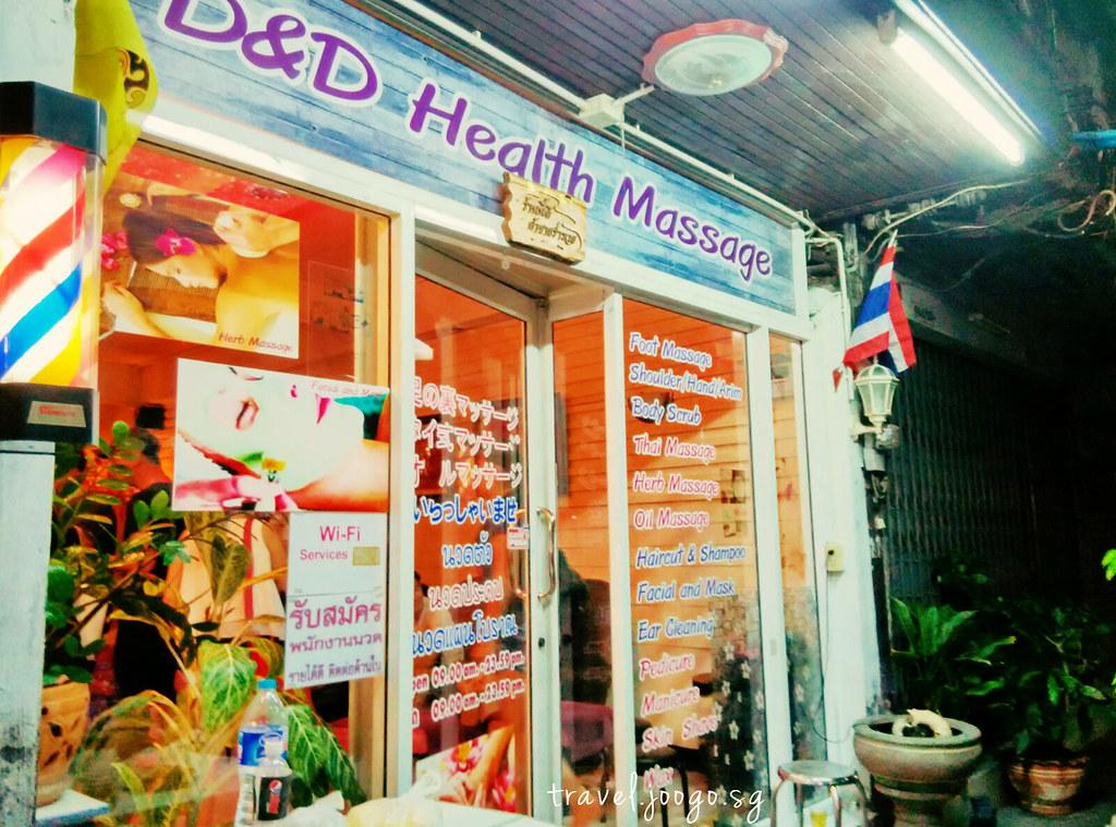 D&D Health Massage