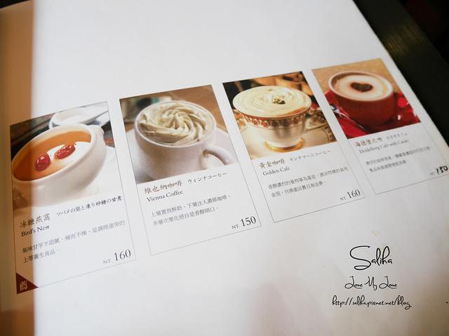 九份九重町菜單 (2)