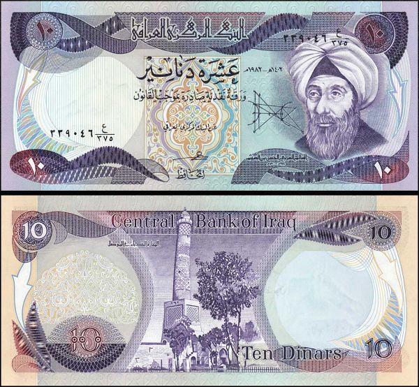 10 irackých dinárov Irak 1982, Pick 71