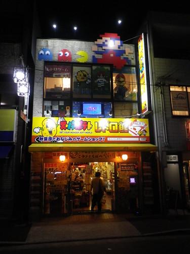 Tiendas Mandarake y Super potato de Nagoya