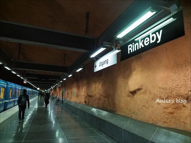 斯德哥爾摩藝術地鐵055