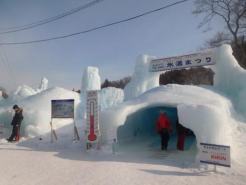 氷濤祭りにきた