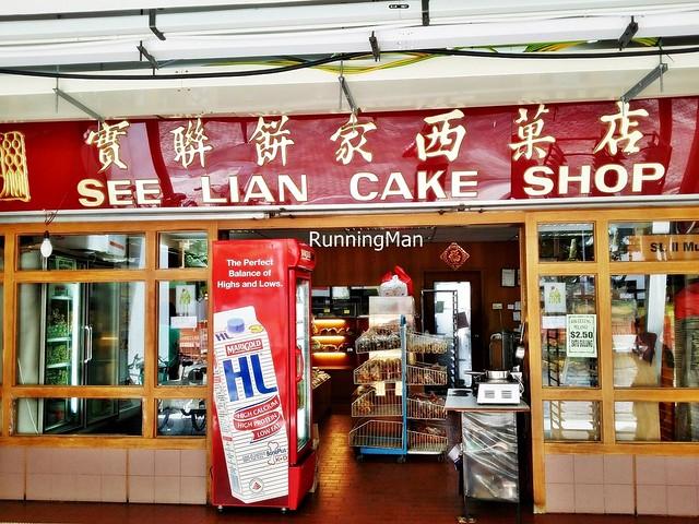 See Lian Cake Shop Facade