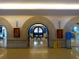 Natatorium, Jiangwan Sports Complex, Shanghai
