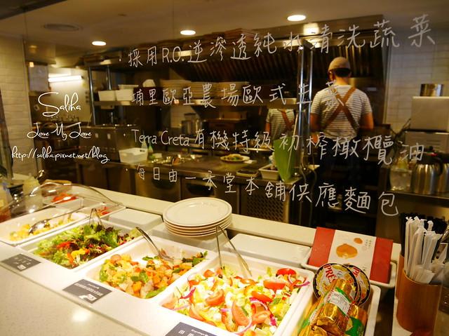 東區美食早午餐推薦kaya (4)