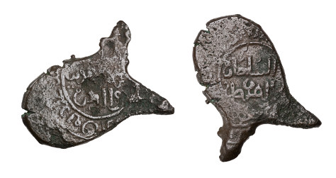 Queen Tamar irregular bronze coin fish-shaped