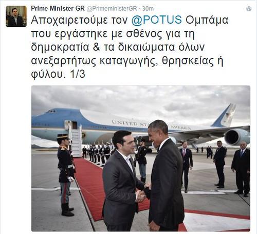 Τσιπρας αποχαιρετρά με tweet τον Ομπάμα
