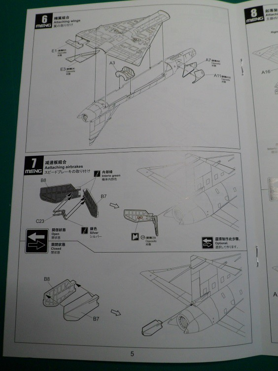 Ouvre-boîte Convair F-102A Delta Dart Case X [Meng 1/72] 18622840994_418bbe2398_b