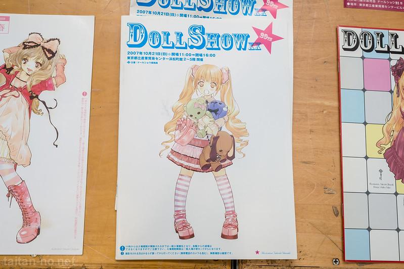 DollShow-SUMMER SPECIAL5120-DSC_5119