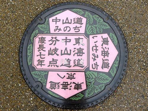 Kusatsu Shiga, manhole cover 3 (滋賀県草津市のマンホール3)