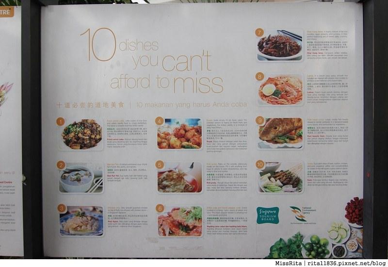 新加坡好吃 新加坡海南雞飯 天天海南雞飯 麥士威熟食中心 maxwell food centre Singapore hainan chicken rice 興興海南雞飯16