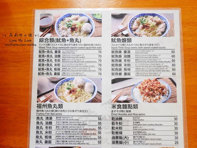 迪化街小吃美食推薦 (11)