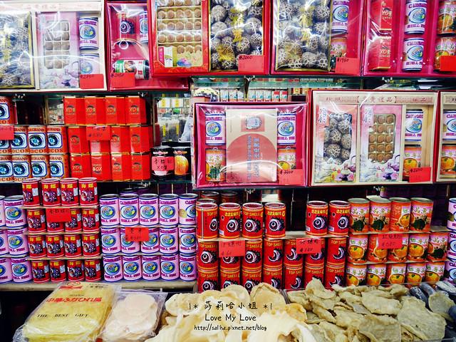 台北景點迪化街一日遊 (19)