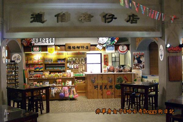 員林肉圓謝米糕竹廣香土豆糖湖口服務區20