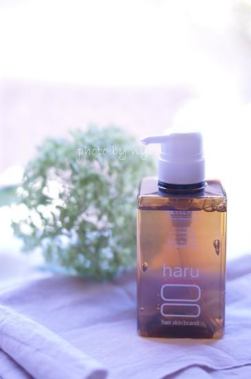 haru8