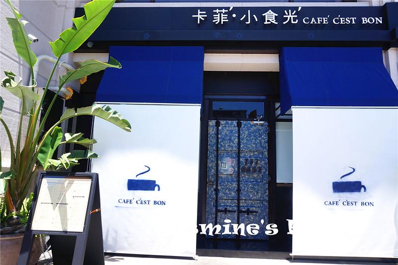 DSC05435_副本