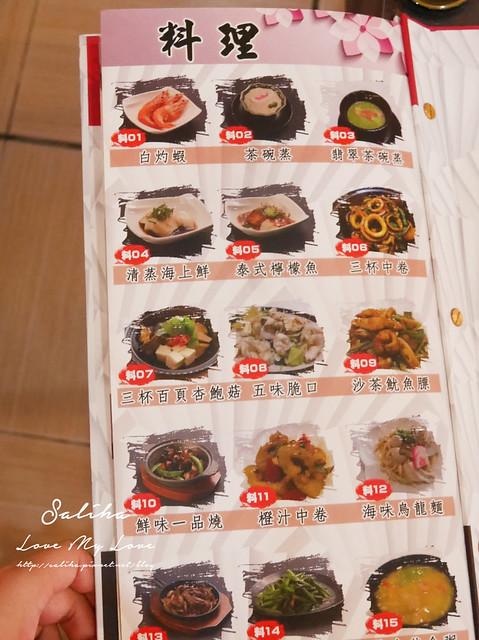 桃園蘆竹餐廳稻之屋日式料理定食 (17)