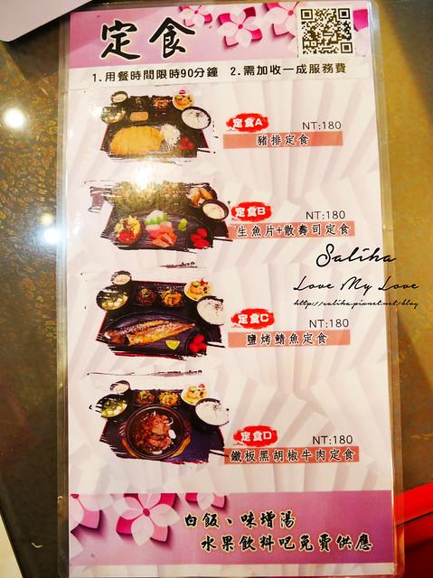 桃園蘆竹餐廳稻之屋日式料理定食 (9)