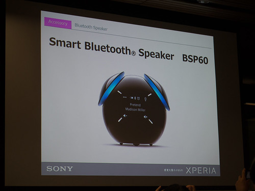 Xperia アンバサダー ミーティング スライド : Xperia Z4 Tablet アクセサリー (2) Smart Bluetooth Speaker BSP60