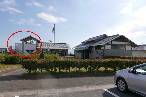 shimabaradosekiryu002