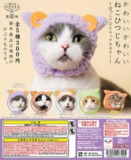奇譚俱樂部【可愛貓咪頭套。羊咩咩貓?!】專屬貓星人轉蛋 第六彈!!