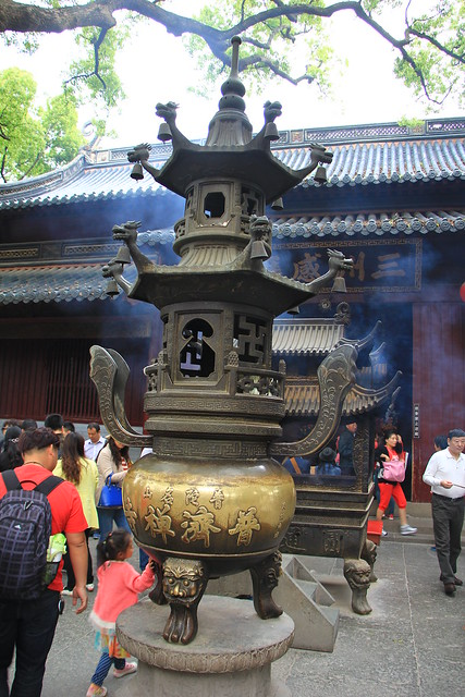 Photo:IMG_2306 By 天地閒人