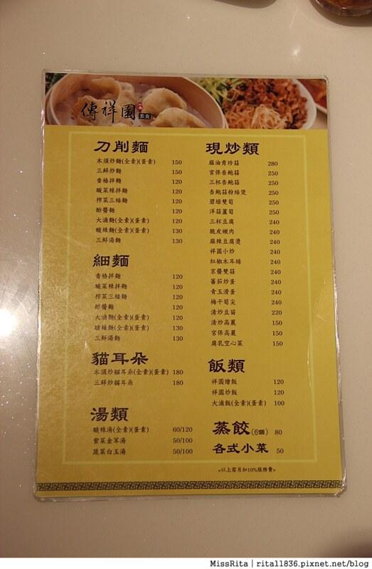 台中素食 傳祥園禮客概念店 傳祥園 台中傳祥園 台中好吃素食7