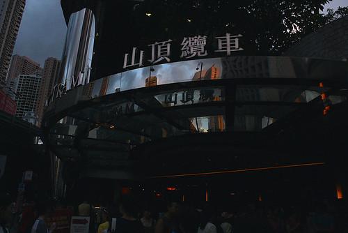 2015 HK