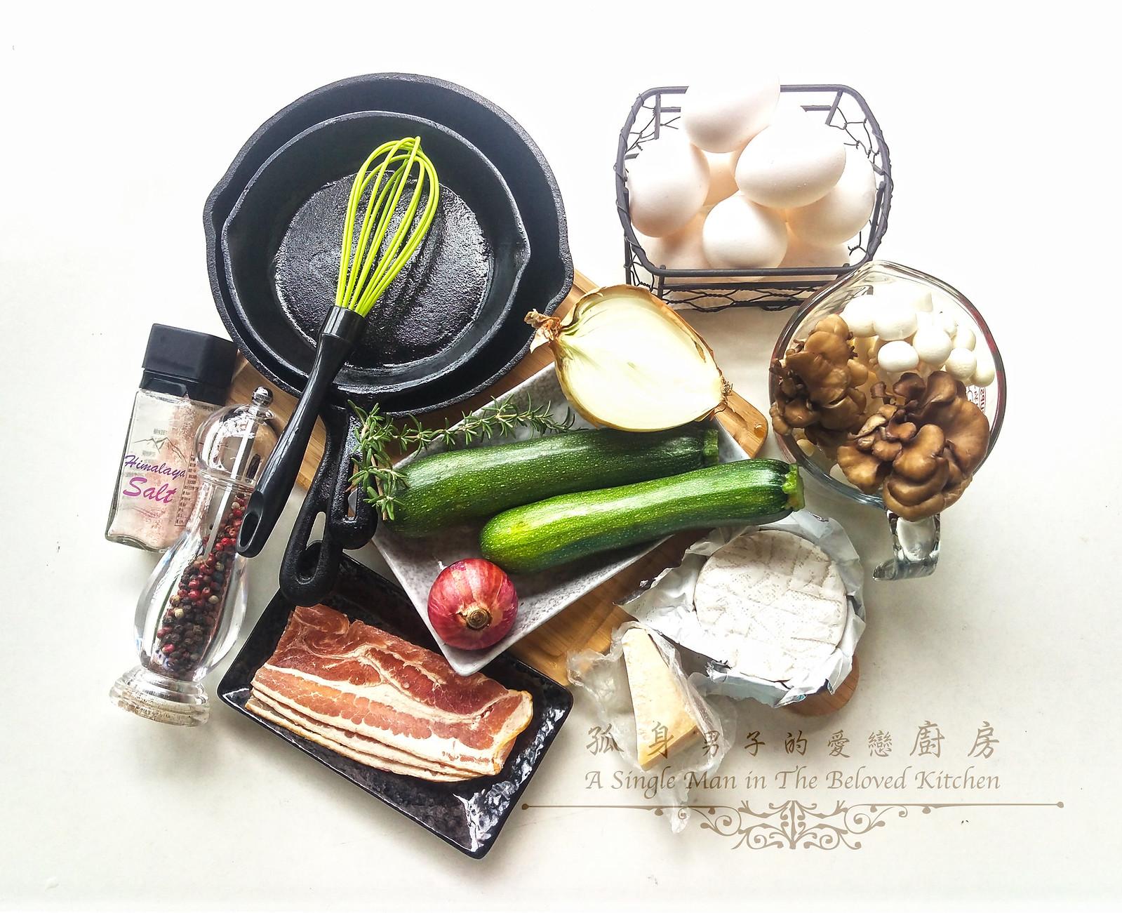 孤身廚房-清冰箱簡單早午餐!培根野菇櫛瓜義式烘蛋Frittata1