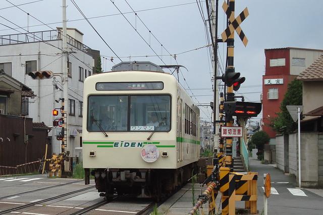 2015/07 叡山電車×NEW GAME! ラッピング車両 #25