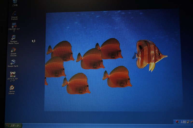 FMV-A8270 を Windows7にアップグレード!