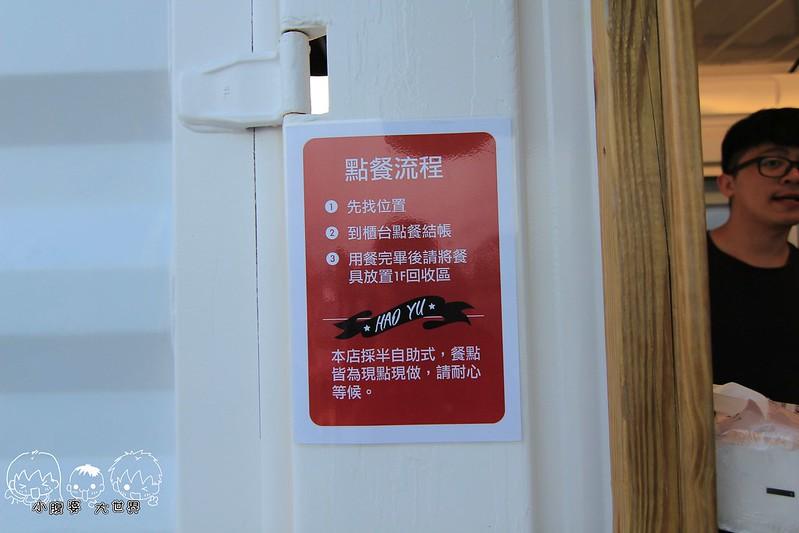 彰化貨櫃屋餐廳 005