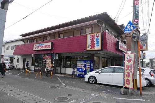 tenpuradaruma005