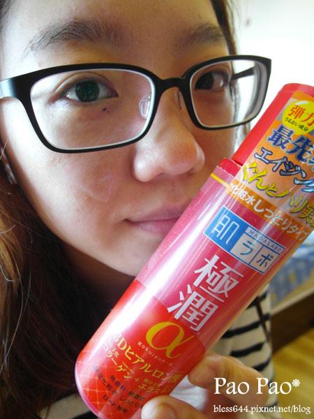 肌研 新極潤α玻尿酸超保濕化妝水