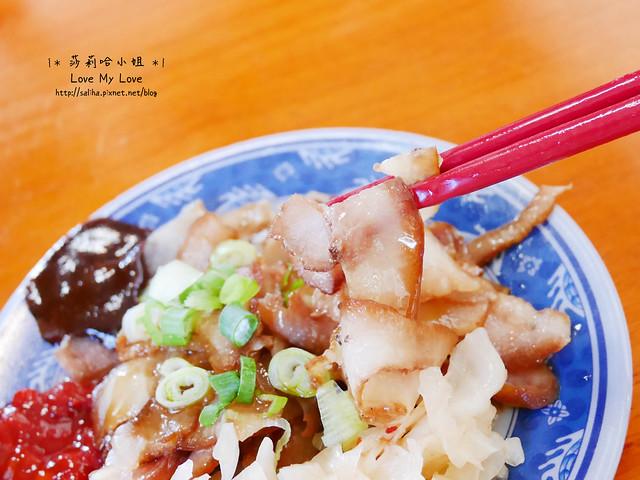 迪化街小吃美食推薦 (25)