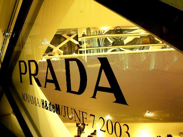 Photo:PRADA BOUTIQUE AOYAMA By:d'n'c