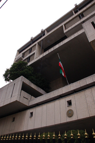 kuwait embassy and chancery building tokyo