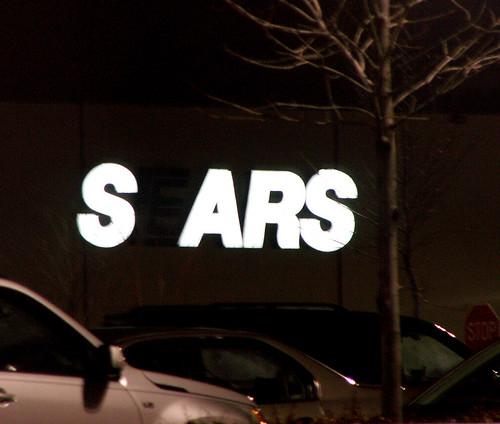 Alamo Appliance Repair Sears image